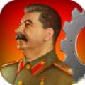 Stalin: Complete set of works