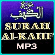 Sourate al Kahf mp3