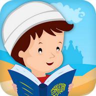 Surah Fatiha & More Surahs