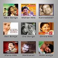 Tamil Mp3 Songs