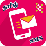 Tamil SMS Images Text Share Kavithai