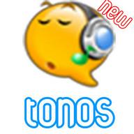 Tonos para Celular - Lots of ringtones to put on your smartphone!