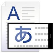 翻訳ファインダー Translation finder
