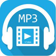 فيديو MP3 تحويل