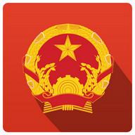 Vietnam Call