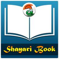 Shayari Book