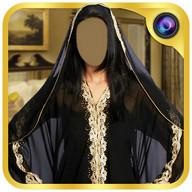 Abaya Fashion Designer