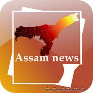 Assamese Daily Newspapers