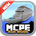 Boat MODS For MCPE