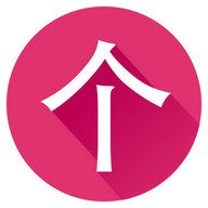 Chinese Classifiers