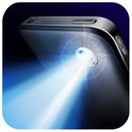 Cool Flashlight