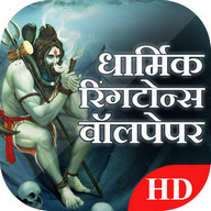 Dharmik Ringtones Wallpapers