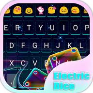 Electric Dice Emoji Keyboard