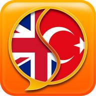 English Turkish Dictionary Fr