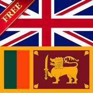 English Sinhala Dictionary FREE