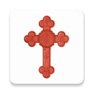 Gospel - Evangelium