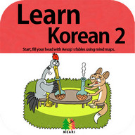 Learn Korean 2 - Free