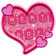 Glitter Heart Emoji Keyboard ???