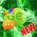 GO SMS Pro Green Smoke Theme