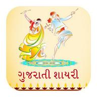 Gujarati Pride Shayari