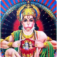Hanuman EChalisa
