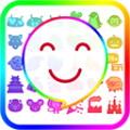 Hi Emoji keyboard Simple theme