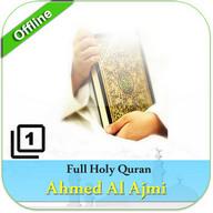 Holy Quran mp3 Full 1