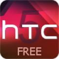 HTC Sense 5 FREE