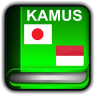 Kamus Jepang Indonesia