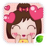 GO Keyboard Kokeshi Sticker