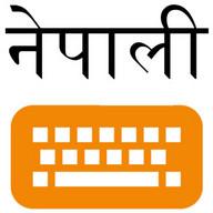 Lipikaar Nepali Keyboard