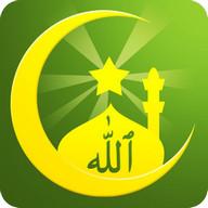 Muslim Way- Quran, Azan, Qibla