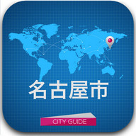 Nagoya City Guide Map & Hotels