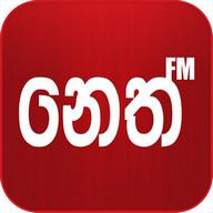Neth FM News - Sri Lanka