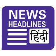 Daily Hindi News (Live)