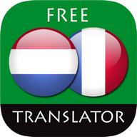 Dutch - French Translator