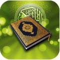 Quran MP3 With Malayalam Translation
