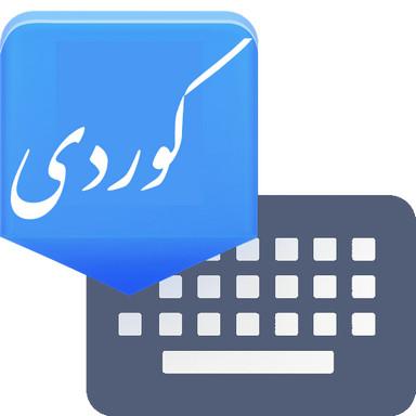 Advanced Kurdish Keyboard