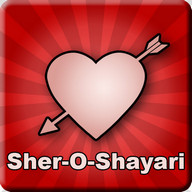Sher O Shayari Collection