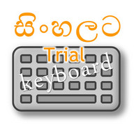 Sinhalata Keyboard (Trial)