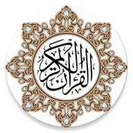 UrduQuran 16 lines/page