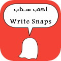 Write Snap