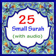 25 Small Surah of The Quran