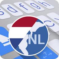 ai.type Dutch Dictionary