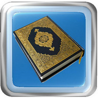 Al-Quran Juz 30 Complete
