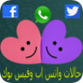 Arabic status for whatsapp