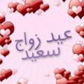 arabicmarriagedaymasseg