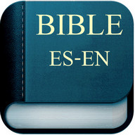 Bible Spanish English