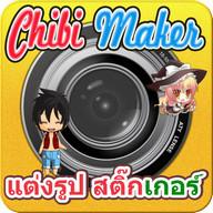 Chibi Maker Camera