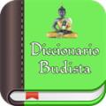 Diccionario Budista